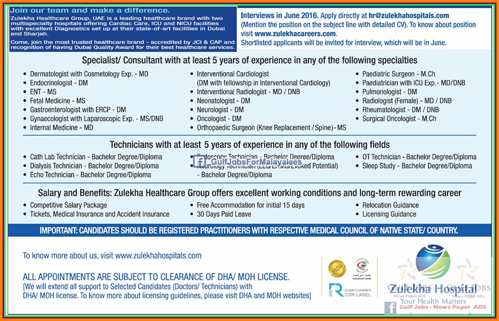 Job Vacancies In Singapore In Hotels | DiZiJobs.com