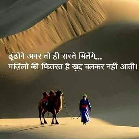 Khushi aur mp3 gham mera download song meri har