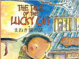 The Tale of the Lucky Cat: Book Review