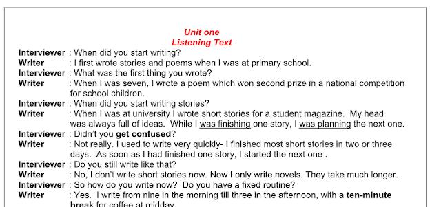 تحميل نصوص الاستماع لمنهج اللغة الانجليزية الجديد2019 للصف الثالث الثانوى