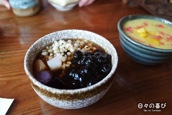 Spécialité Jang Xuan au sucre roux et crème de mangue au pamplemousse rose