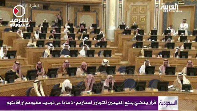 السعودية : بدء تفعيل قرار يقضي بمنع المقيمين الذين تتجاوز اعمارهم 40 عاما من تجديد عقودهم واقاماتهم | مهاجر