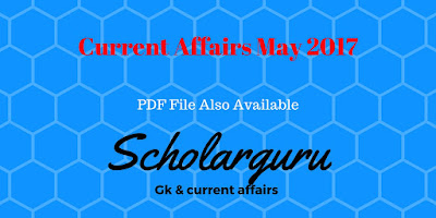 current affairs may pdf hindi