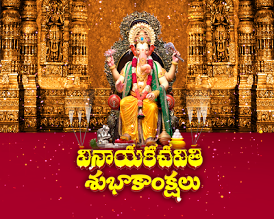 Ganesh-Chaturthi-2016-Sms-and-Messages-in-Tamil-with-Images