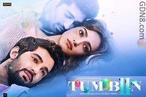 Tum Bin 2 Hindi Movie Poster