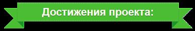 portgame обзор