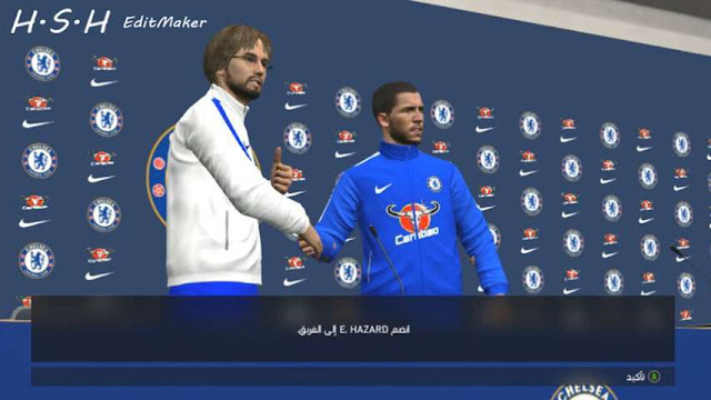 Chelsea Pass Room And Manager Kits PES 2017