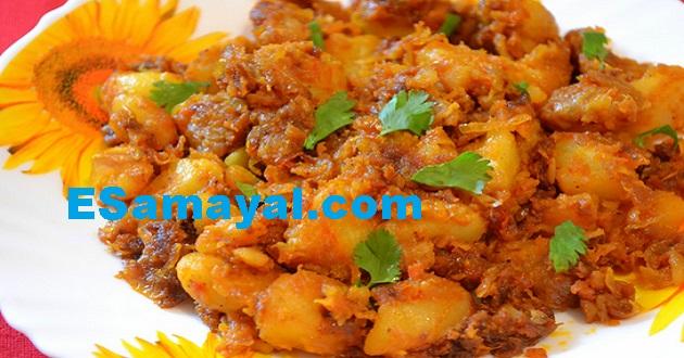 உருளைக் கிழங்கு மட்டன் மசாலா செய்முறை / Potato Mutton Masala Recipe !