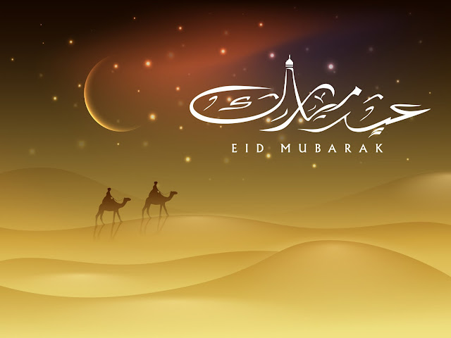 Free Eid ul Adha Messages