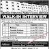 Abbottabad International Medical Institute Abbottabad Jobs
