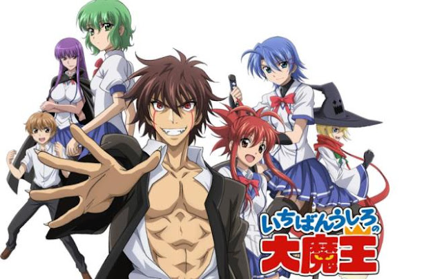 Top Best Romance Magic School Anime List - Ichiban Ushiro no Daimaou (Demon King Daimao)