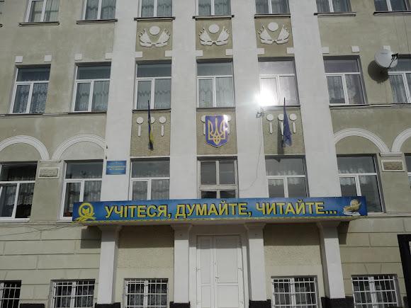 Самбір. Школа №1