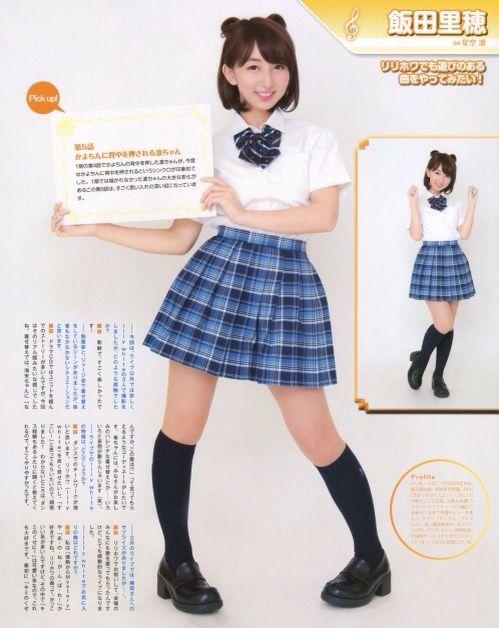 kazama ryo   official blog   love live   rin hoshizora cv