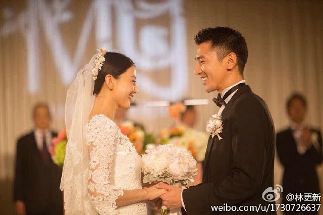gao yuanyuan mark chao married 2014