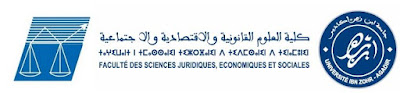 المكتبة القانونية - ماستر - كلية الحقوق - أكادير