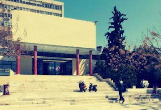 Βρέθηκε νεκρό άτομο σε χώρο του Αριστοτέλειου Πανεπιστημίου