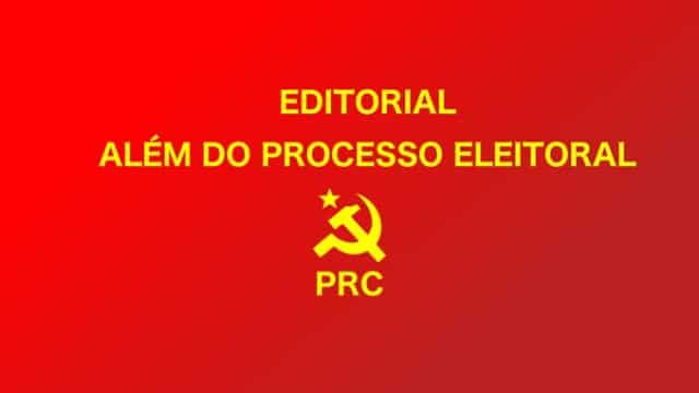 PRC Além do Processo Eleitoral