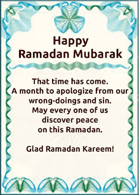 Ramadan Mubarak Wishes, Greetings, Sayings 2017