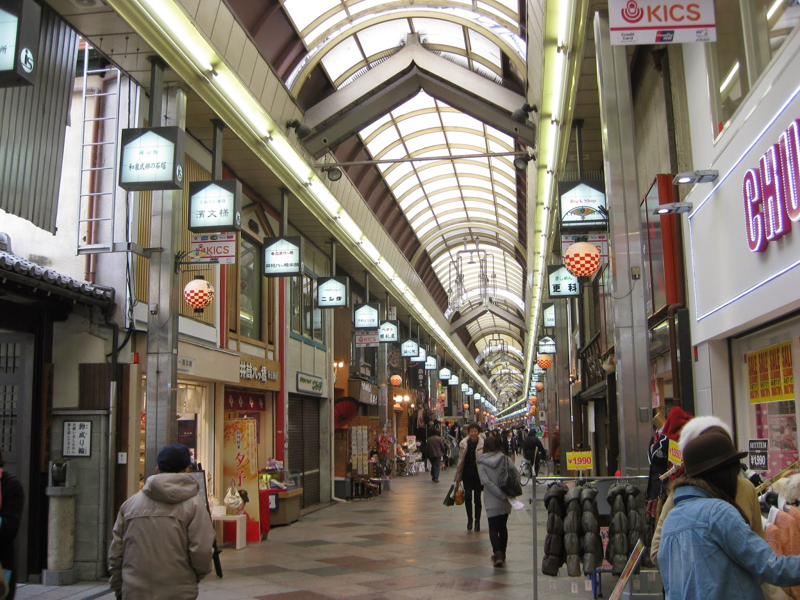 Kyoto - Indoor mall