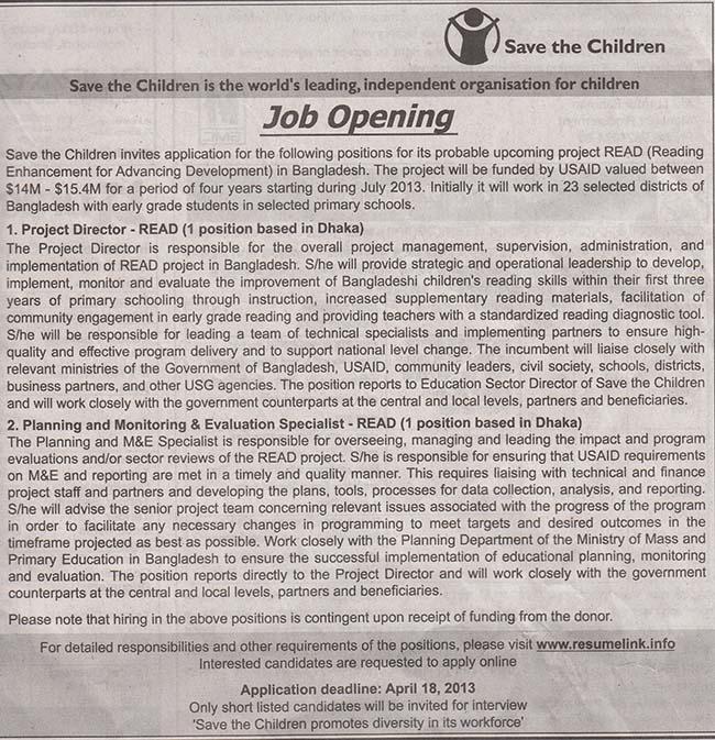 jobs barta save the children jobs circular post project director etc. Black Bedroom Furniture Sets. Home Design Ideas