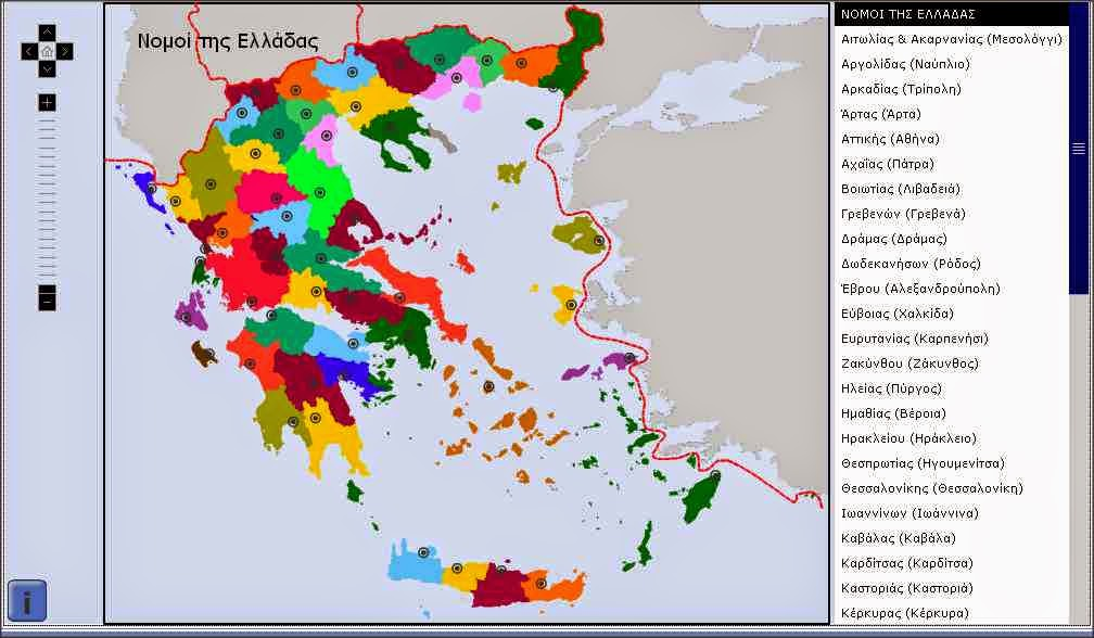 http://ebooks.edu.gr/modules/ebook/show.php/DSDIM-E100/533/3525,14479/extras/ged35_gr-nomoi-map/index.html