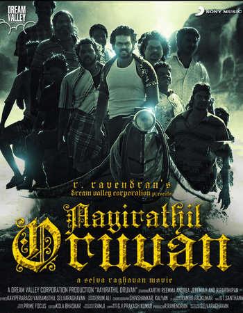 Poster Of Ayirathil Oruvan Full Movie in Hindi HD Free download Watch Online Tamil Movie 720P