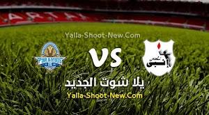 بيراميدز يحقق الفوز الصعب على إنبي في الدوري المصري