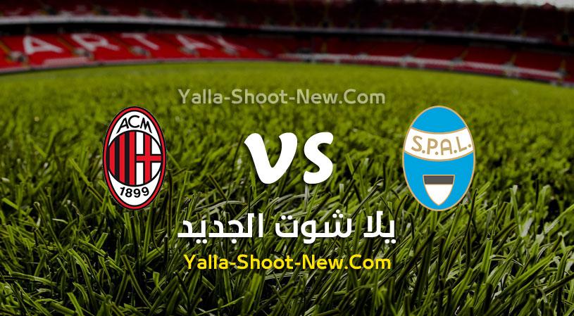 نيتجة مباراة ميلان وسبال اليوم بتاريخ 01-07-2020 في الدوري الايطالي
