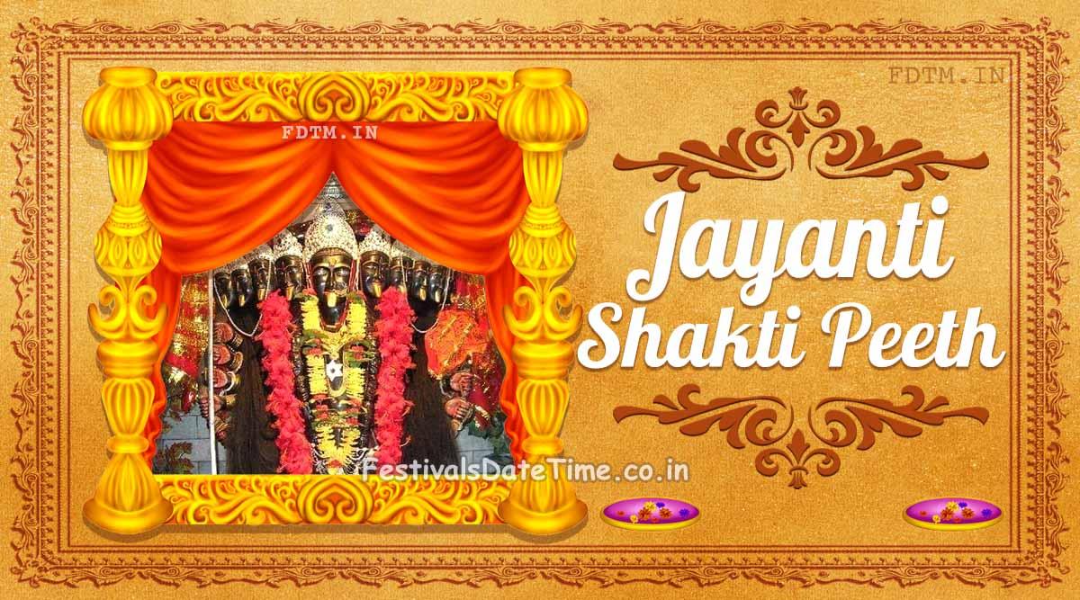 Jayanti Shakti Peeth,Jaintia Hill, Meghalaya, India: The Shaktism