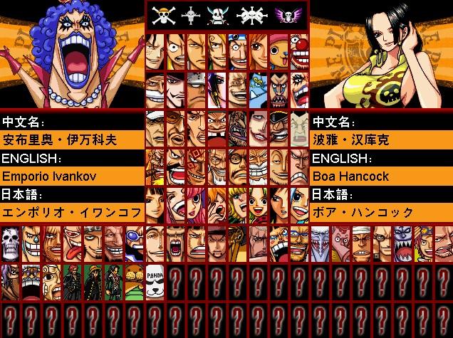M.U.G.E.N One Piece