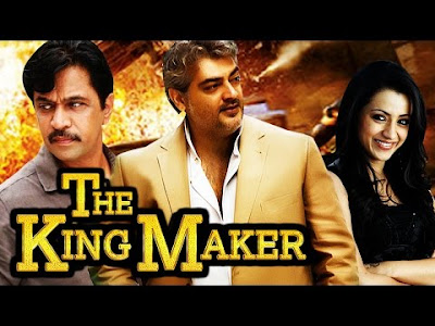 The King Maker 2016 HDRip 350MB Hindi Dubbed 480p