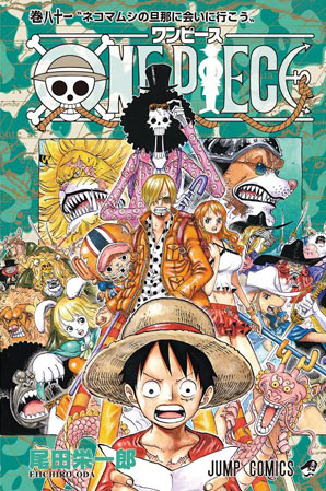 One Piece Chapter 869 English Update