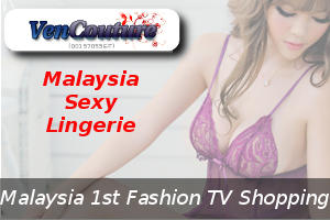 VenCouture Advertisement Banner