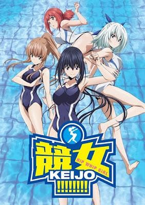 Keijo!!!!!!!! (Hip Whip Girl)