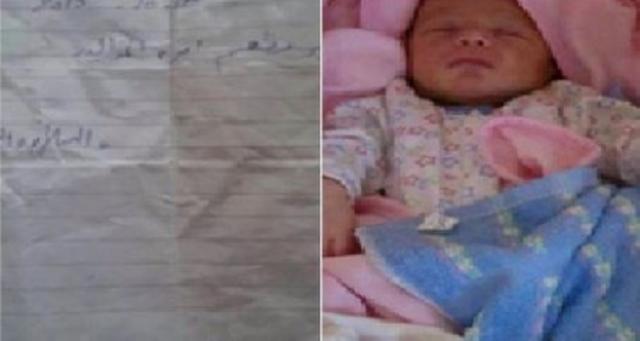 العثور على طفل قرب مسجد مصحوب برسالة أثارت ضجة و استعطاف الجميع