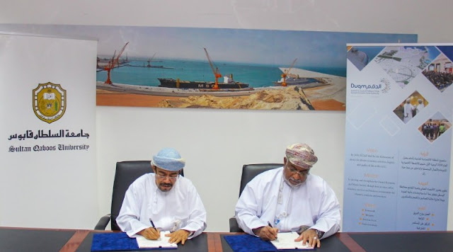SQU to set up research centres in Duqm