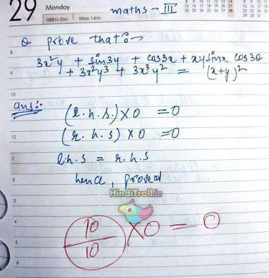 Indian Student Solve Math Sum Very Funny Photo | Indian Boy Troll PIcture