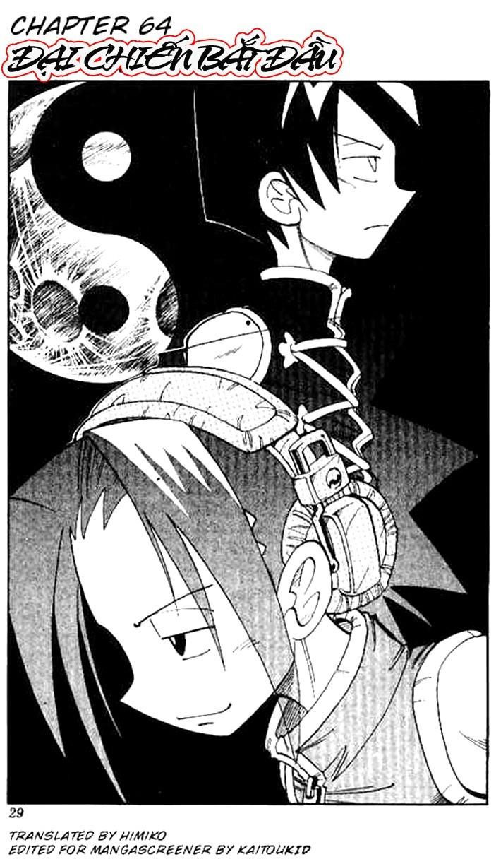 Shaman King [Vua pháp thuật] chap 64 trang 5