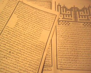 Download Kitab Tadzkiratul Qurtubi