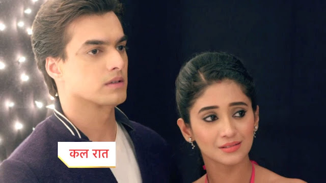 Big Twist : Naira's big success waits for problem Mihir in Yeh Rishta Kya Kehlata Hai
