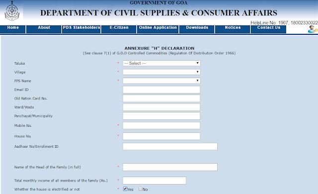 Apply Online Ration Card in Goa I