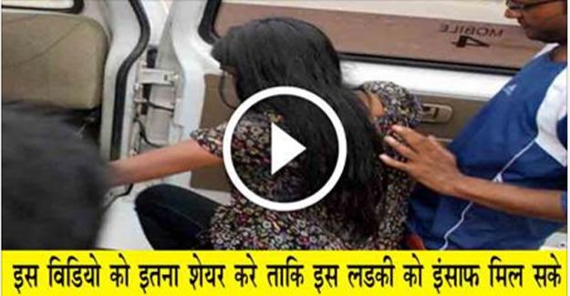 Breaking News: बंगाल से आया एक और खोफनाक विडियो, ये विडियो बच्चो के साथ न देखे!!