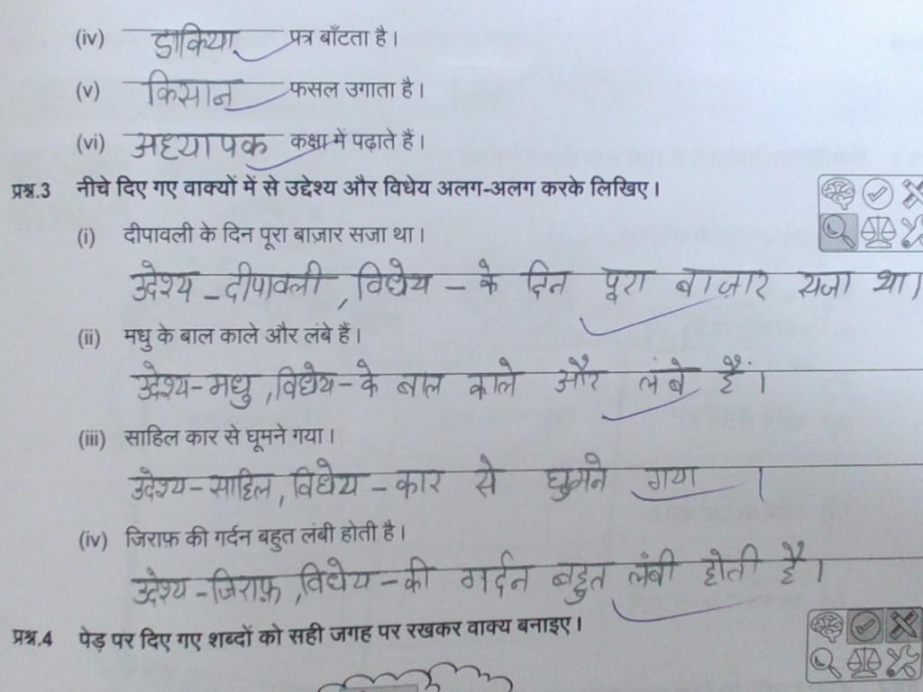 Printables Of Worksheet On Vakya In Hindi
