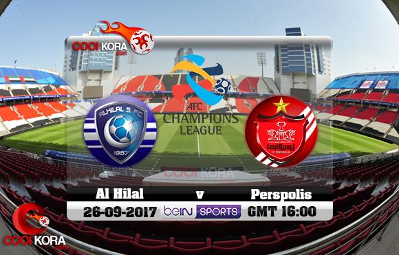 مشاهدة مباراة الهلال وبرسبوليس اليوم 26-9-2017 في دوري أبطال آسيا