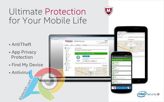 Security Apk Baidu 82 Mobile