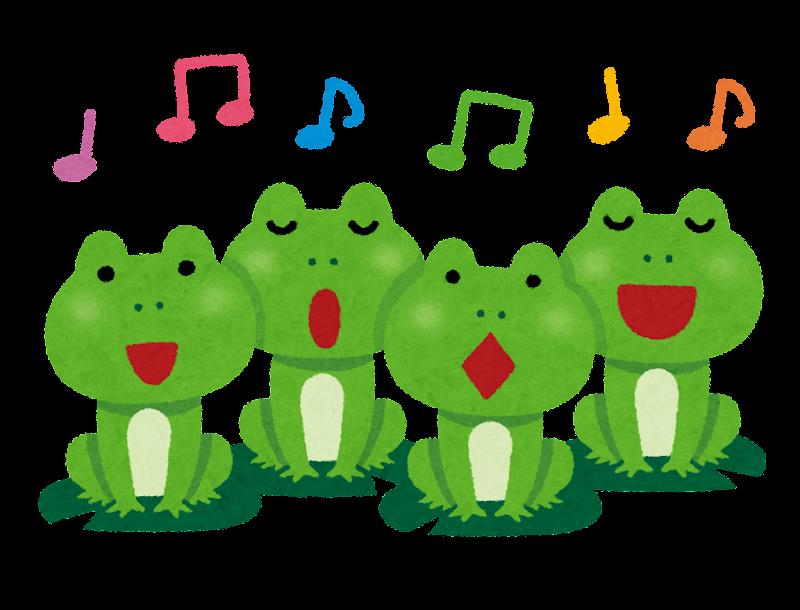 カエルの合唱のイラスト かわいいフリー素材集 いらすとや