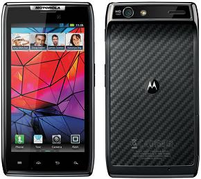 Motorola Droid Razr Nougat Update Lineage OS 14.1 ROM