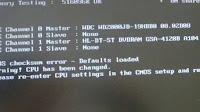 CMOS Checksum Error: come risolvere il problema del BIOS
