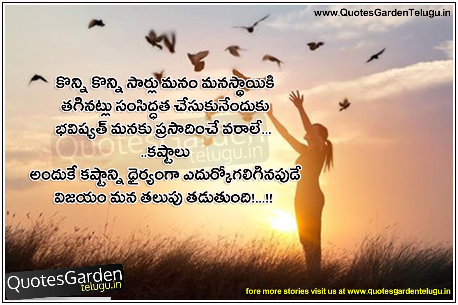 Best Inspiring Lines Thoughts For Feeling Depressed Telugu Quotes