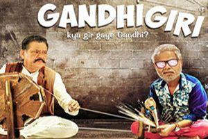 Gandhigiri hindi movie ompuri 2016